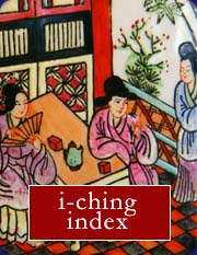 I Ching reference
